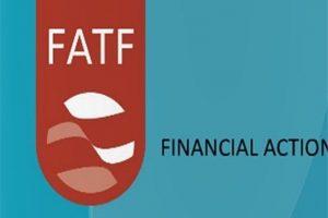 توافق محرمانه بانک مرکزی با FATF
