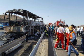 آتش اتوبوس