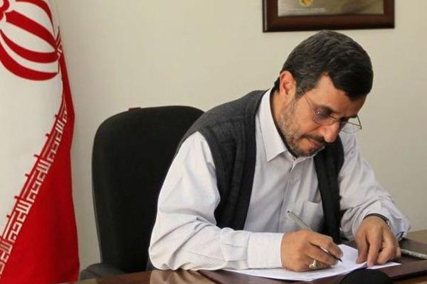 تفاوت بازتاب نامه احمدی نژاد در داخل و خارج!