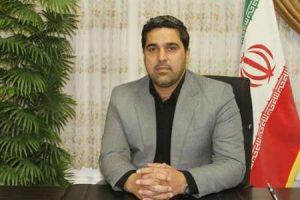 محمود مسگری