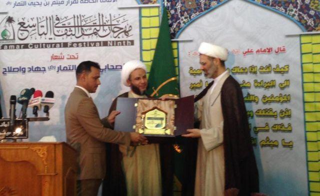 نهمین همایش فرهنگی «میثم تمار» در نجف برگزار شد