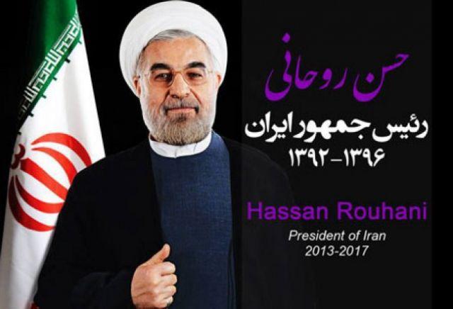 حسن روحانی دولت یازدهم