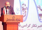 روز خبرنگار قم