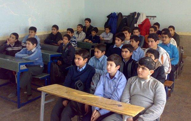 کلاس مدرسه
