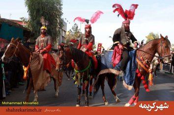 کاروان نمادین اسرای کربلا-قم/ محمد رفیعی موحد