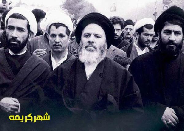 مراسم هفتمین روز درگذشت مرحوم آیت الله موسوی اردبیلی درقم برگزار شد