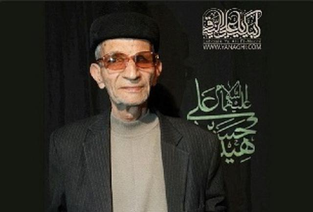 حاج حسین محلوجی ذاکر اهل بیت(ع) درگذشت