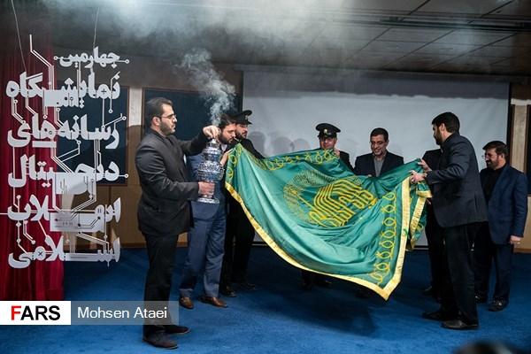 افتتاح چهارمین نمایشگاه رسانه های دیجیتال انقلاب اسلامی