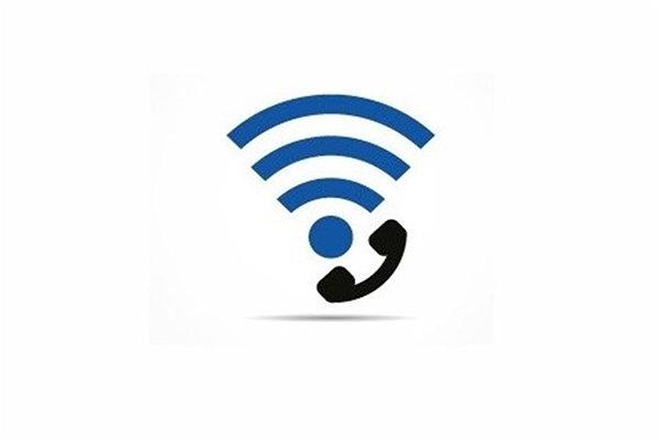 تکنولوژی وای فای جای خودر ا به شبکه های اینترنتی مادون قرمز می دهد