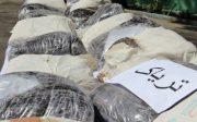 کشف ۱ تن و ۳۰۰ کیلوگرم مواد مخدر در استان قم
