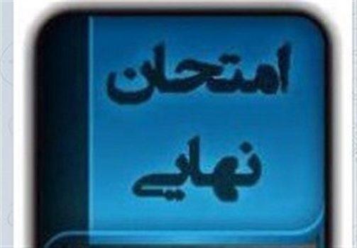 فروش سئوالهای نهایی درس عربی در استان قم تکذیب شد