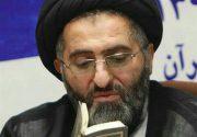 مراسم هفتمین روز شهادت حجتالاسلام تقوی در قم برگزار میشود