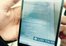 دستگیری ۸ فروشنده سوالات امتحان نهایی توسط پلیس فتا