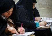 ۲۰ هزار نفر از بیسوادان استان قم را خانمها تشکیل میدهند