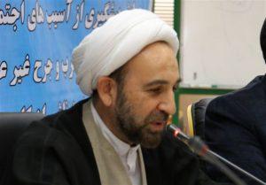 حجت الاسلام مجید یزدی