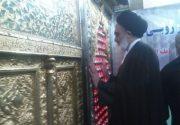 مراسم غبارروبی آستان مقدس امامزادگان ابراهیم و محمد(ع) در قم انجام گردید