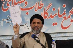 حجت الاسلام حسینی نژاد