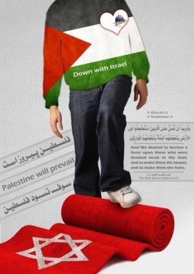 مقام معظم رهبری: ما با کمال قدرت از مسأله فلسطین حمایت می کنیم