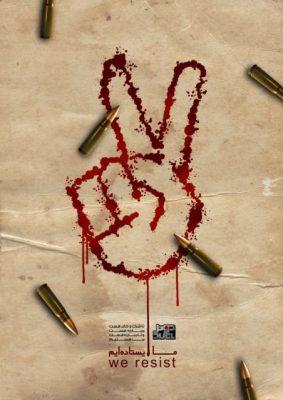 امام خمینی و مبارزه