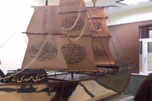 کشتی مطلا