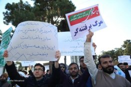 راهپیمایی پرشور مردم قم علیه اغتشاشگران