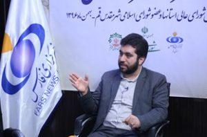 علیرضا احمدی قمی