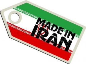 کالای+ایرانی