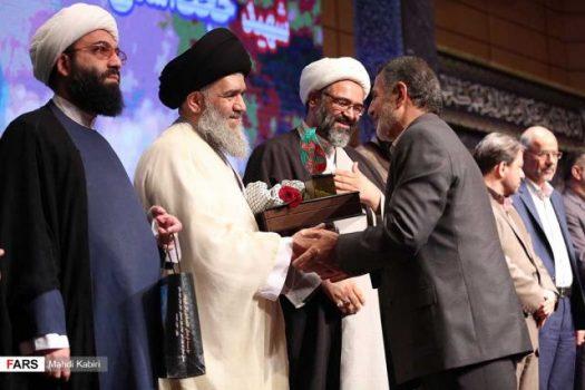 نخستین کنگره ملی جوانان مدافع حرم برگزار شد