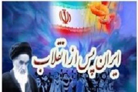 جنایت دشمن همزمان با تظاهرات روز قدس