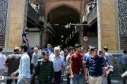 ارزیابی عاملان اجتماعی موثر بر تعهد به هنجارهای اخلاق اقتصادی نیم قرن موخر در بازار بزرگ تهران