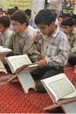 ۴۵ هزار نفر در حرم حضرت معصومه(س) آموزه های قرآنی را فراگرفتند
