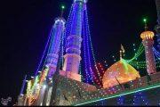 سالروز ورود حضرت معصومه(س) به شهر قم، به عنوان روز شهر قم اسم گذاری می گردد