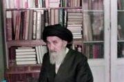 نامه منتشر نشده از صمیمی ترین دوست امام خمینی