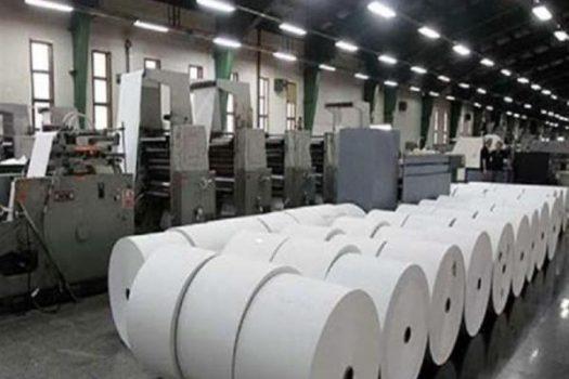 ۸۰۰ تن کاغذ مورد احتیاج ناشران قمی توسط تعاونی ناشران وارد استان می گردد