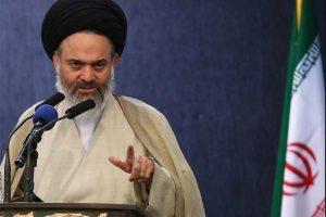 توصیههای امام جمعه قم به رئیس جدید قوه قضائیه؛ جوانگرایی و مردمی و انقلابی بودن مدنظر باشد