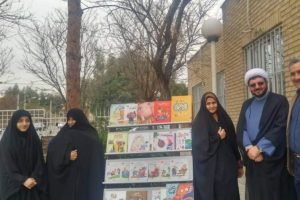 مراسم تقدیر از خانواده شهید حسینی در قم برگزار شد