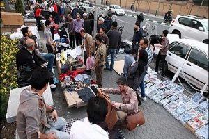 اجرای طرح پاکسازی و ساماندهی سدمعبر و دستفروشان در قم/جمعآوری دستفروشان از بوستانهای سطح شهر در ایام نوروز