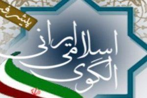 حوزه و دانشگاه مسیرهای پیشرفت اسلامی کشور را هموار کنند