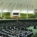 مطهری، پزشکیان، مصری و فرهنگی کاندیدای نایب رئیسی مجلس شدند