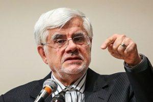 عارف: اصلاحطلبان در انتخابات ۹۸ مجلس ائتلاف نمیکنند