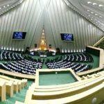 ناظران مجلس تغییر نکردند