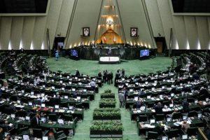 رأی مثبت مجلس به اعطای تابعیت به فرزندان حاصل از ازدواج زنان ایرانی با مردان خارجی