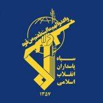 سپاه پاسداران: معامله نافرجام قرن سند رسوایی مدعیان دموکراسی است