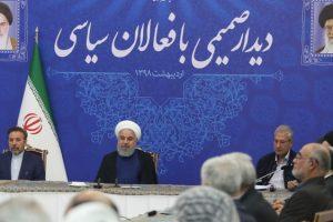 روحانی: همه نیروهای انقلاب متحد باشند/ نباید تسلیم بشویم