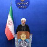 روحانی: ایران بزرگتر و با عظمتتر از آن است که کسی بتواند آن را تهدید کند