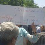 جمعی از دانشجویان و مردم در اعتراض به حرمتشکنی در دانشگاه تهران راهپیمایی کردند