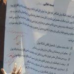 امضای طومار برای برخورد با مسبب ناآرامیهای دانشگاه تهران/ درخواست برای عزل رئیس و معاون فرهنگی دانشگاه