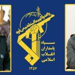 حجتالاسلام طائب رئیس و سردار محقق جانشین اطلاعات سپاه شدند