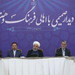 روحانی: هیچگاه در برابر زورگویی دشمن تسلیم نخواهیم شد/دولت باید برای افزایش حقوق کارمندان و کارگران تلاش کند