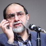 صوت کامل آخرین جلسه شورای عالی انقلاب فرهنگی را منتشر کنید/ دولت سند 2030 را مستقیم تصویب کرد